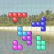 MakeSquare - Arrange Blocks