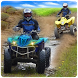 Quad Bike ATV Racer 2017 by Inspire Gamers