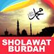 Sholawat Burdah by Lokalicious