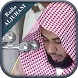 Radio Quran Live Aljuhani by QuranForMuslims