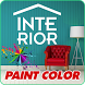 Interior paint colors idea by pixtura