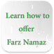 Learn How to Offer Namaz