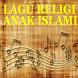 Lagu Religi Anak Islami by Zayee Project