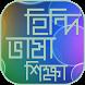 হিন্দি ভাষা শেখার সহজ কোর্স~হিন্দি ভাষা বাংলা by Tayra Apps Studio