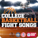 COLLEGE FIGHTSONGS OFFICIAL by 2Thumbz, Inc