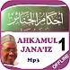 Ahkamul Jana'iz Part 1-Sheikh Jafar by ZaidHBB