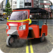 Driver Moto Rikshaw Simulator by Aploft