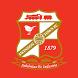 Swindon Town Official App by EFL Digital