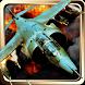 Sky Overlord Assault by PepperZen Studio