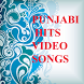 PUNJABI HITS VIDEO SONGS by Poojatechapps