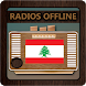 Radio Lebanon offline FM by Radio Offline