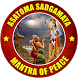 Morning Peace Mantra by Shemaroo Entertainment Ltd.