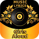 Girls Aloud All Songs.Lyrics by softwareapps