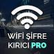 Wifi Sifre Kirici Simulator by Pranker Simulator