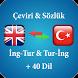İngilizce Türkçe Çeviri Sözlük by Edu-Apps