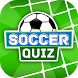 Soccer Quiz Free Fun Trivia by Quiz Corner