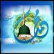 Khazanah Istilah Islam by Android Elektro UM