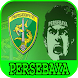Best Persebaya Song by Plidom Inc
