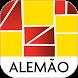 Michaelis Dicionário Escolar Alemão by A&H Software Ltda.