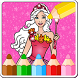 Coloring Games for Barby by Coloring Book for Kids Studio