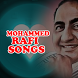 Mohammad Rafi Songs by krazyapps