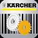 Karcher Spare Parts Finder by SparesGiant.com