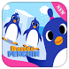 Lagu Penguin Dance by dualimapp
