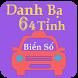 Danh ba Taxi-Bien so-Dien thoai