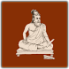 Thirukural by Prabhu