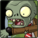 Plants vs. Zombies™ Watch Face by ELECTRONIC ARTS