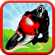 Motorbike Fun Games - FREE! by EpicGameApps