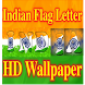 Indian Flag Letter HD Wallpaper by DREAMAPPMASTER