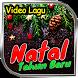 Video Natal & Tahun Baru by Semilikiti Creative