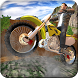 Offroad Extreme Trial Bike by Toucan Games 3D