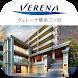 ヴェレーナ横浜三ツ沢 by FOCUS Co.,Ltd.