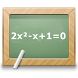 Math Equation Resolver by TSD software