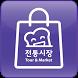 토스트 전통시장-강원도 전통시장,5일장 by 강원도청