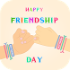 GIF Friendship Day by WInk