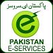 PAKISTAN Online E-Services by Appscourt