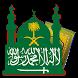 أوقات الصلاة في السعودية by enjazweb