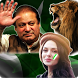 PMLN Flag Face Selfie Editor : Pmln Dp photo frame by DroidMentor