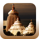 Incredible Odisha by Top Best Free Apps by Sismatik, India