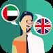 Arabic-English Translator by Klays-Development