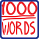 1000 words in English
