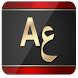 قاموس انجليزي عربي by androidarab