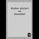 Atalar Sözləri və Məsəllər by Çapp