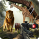 Forest Hunting Season 2016 by HORIZON Free Action games