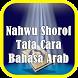 Nahwu Shorof Cara Bahasa Arab by Islami Sejati