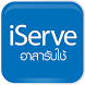 iServe by Free Downloads