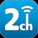 神速2chまとめ-史上最速・最強の2ちゃんねるまとめアプリ by kamisoku2ch